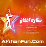 Afghan-Stars