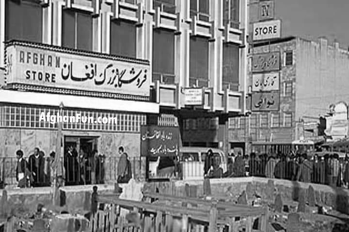 Old Afghan Shopping center
