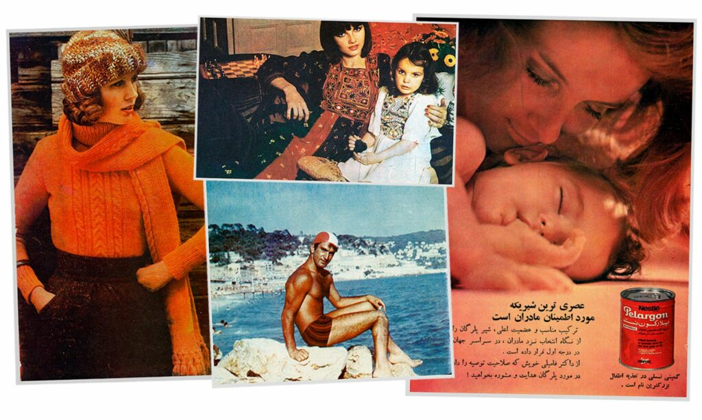 A short history of Life:  Afghanistan's lost magazine